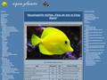 Aqua-planete : le monde de l'aquariophilie