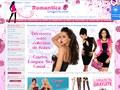 Romantica Lingerie : boutique de lingerie féminine