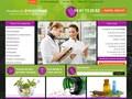 Pharmacie d'Occitanie : produits de contention à Ramonville-Sainte-Agne