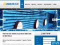 Charlier Elec : installation électrique à Soumagne