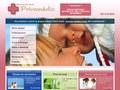 Privamédic : clinique pour votre vaccination sur Montréal