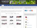 Dz Algerie : presses écrites et audiovisuelles en Algérie