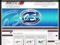 Esprit Modèle RC : modèles réduits motorisés et télécommandés