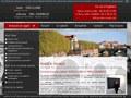 Maître Catherine Pons-Fournier : avocat à Toulouse en droit pénal