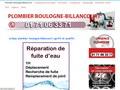 Plombier à Boulogne-Billancourt - Prestation de qualité en nocturne