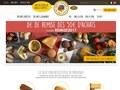 Biscuiterie de Provence : biscuits sucrés et salés