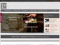 Pro'G : traiteur pour particuliers et entreprises à Paris