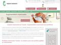 Pose d'implants mammaire en Tunisie pour des seins plus galbés