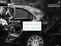 Acar Taxi : se déplacer en taxi à Liège