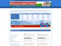 Assurance crédit en ligne - Les contrats adaptés à vos besoins