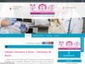 Services d'urgences vétérinaires  à Douai