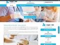 Gerges Nahi : infirmier à Marseille
