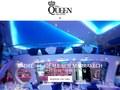 Queen Atlantic : buffet à volonté à Marrakech