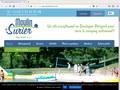 Le Moulin de Surier : camping 4 étoiles Dordogne avec parc aquatique