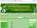 Promshop : Culture hydroponique - Materiel horticole et hydroculture, engrais et booster