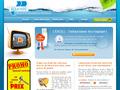 Aqua 2000 : adoucisseur d'eau calcaire