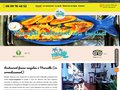 Le Marafiki : restaurant congolais  à Marseille