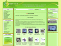 Avec Service : valoriser vos déchets industriels en favorisant le réemploi