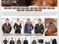 Pallas Cuir : collections de Veste cuir femme et Blouson cuir homme de grandes marques