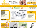 Facilavi : boutique pour les séniors - produits qui facilitent le quotidien, le confort et l'autonomie