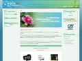 Aqua 95 : accessoire bassin, pompe, filtre, antigel, aération, plantation et nourriture pour poisson