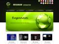 Reganam Interactive : lecteurs vidéos et convertisseurs pour formats 3GP, MP4, iPod et iPhone