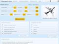 Aeroport : réserver vos vols en ligne en France ou à l'étranger - infos sur les compagnies aériennes