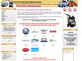 Pièces Voiture Sans Permis : pièces détachées pour voiture sans permis - à Bernay en Haute Normandie
