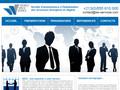 World space Service : société implanté en Algérie pour aider dans la création d'entreprise