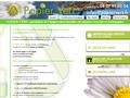 Papier Vert : spécialiste de l'impression durable sur papiers recyclés et écologiques
