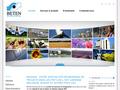 Beten International : projets environnementals, industriels, énergétiques et agricoles en Russie