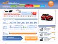 Choisir sa Voiture : comparatif de véhicule sur internet pour trouver une voiture au meilleur tarifs