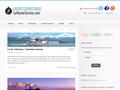 La Haute Savoie : guide de tourisme en Haute Savoie - Lac d'Annecy