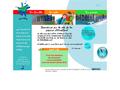 Piscine Municipale d'Etueffont : horaires, loisirs, tarifs et activit� de la piscine d'Etueffonts