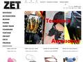 Zet : accessoires de mode de qualités au design unique et bijoux fantaisie - nouvelles tendances