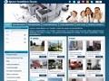 Agence Immobilière Tunisie : biens immobiliers sur Tunis et sa région