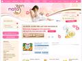 Natazen : produits de puériculture de grandes marques pour bébés - alimentation et soins du bébé