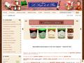 Le Sirop de la Rue : gamme de produits du terroir et de spécialités de Lyon - rosettes de Lyon