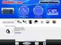 Sharp Line : moniteur et caméra de surveillance ip dôme infrarouge - commerce