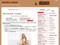 Univers Canapé : aménagez votre salon grâce à nos conseils - spécialiste du canapé